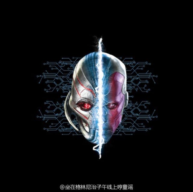 avengers-age-of-ultron-art-vision-ultron